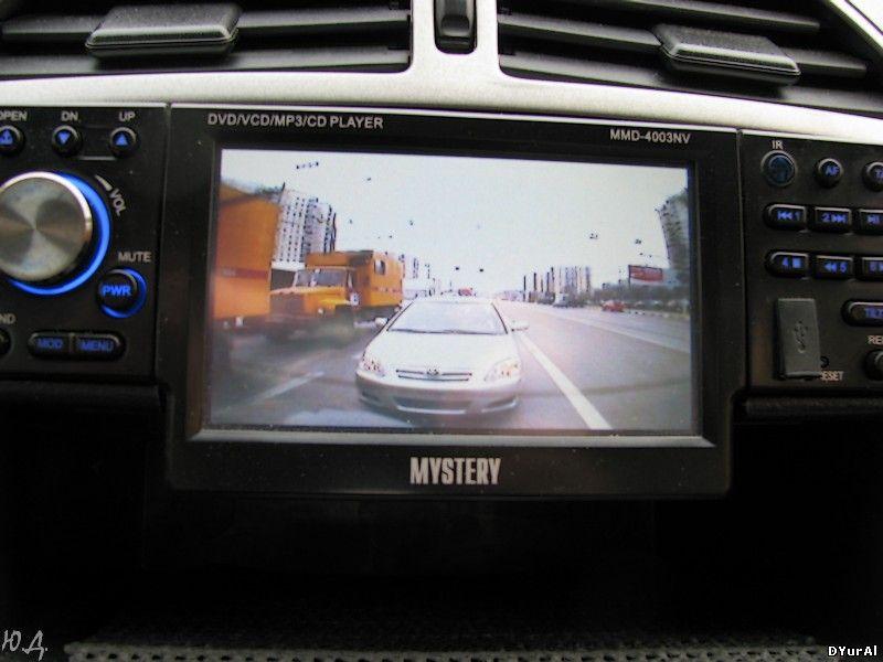 Вид в камеру на светофоре 1